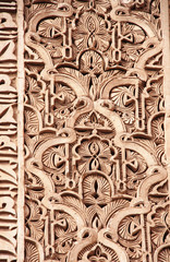 Detail of carved ornament, Bahia palace, Marrakesh, Morocco