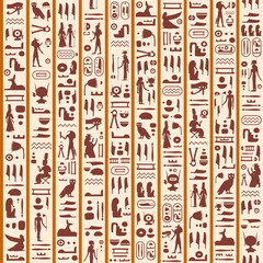 Vector seamless pattern with ancient egyptian hieroglyphs