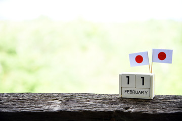 February 11 Japan National day