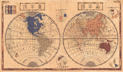 1848, Japanese Map of the World in Two Hemispheres