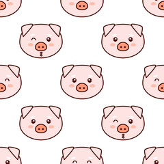 Pigs faces with different moods, cute cartoon pattern, kawaii vector illustration,  isolated on white background