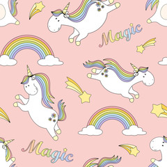 Magic cute unicorn Seamless Vector Pattern. Vector background