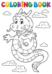Coloring book Chinese dragon topic 1