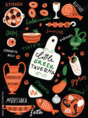 Traditional greek food  Little greek taverna  Funny doodle
