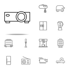 projector icon. web icons universal set for web and mobile