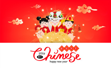 Chinese New Year, 2019, year of the pig with calligraphic handwritten, cute cartoon character celebration festival, invitation card holiday background vector illustration