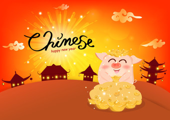 Chinese New Year, 2019, Calligraphy, Sun rising shiny, cute pig cartoon pile of money, rich, celebration at temple glowing abstract background, greeting card poster vector illustration