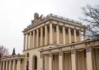 Unusual Building in the Park Exhibition of National Economic Achievements