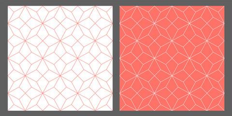 Vector seamless scandinavian abstract background