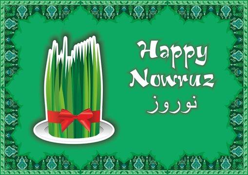 Holiday Nowruz, Happy Nowruz, the Persian New year. vector illustration.