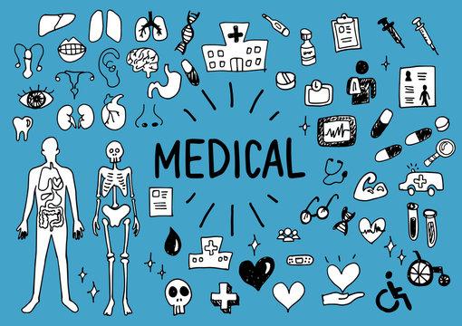 医療のイラスト