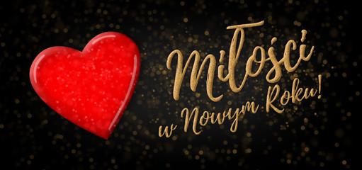 Miłości w Nowym Roku – kartka