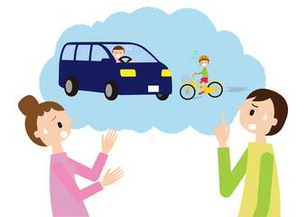 我が子の対自動車自転車事故を心配するお父さんとお母さん