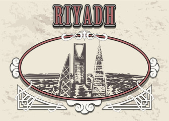 Fotomurales - Riyadh skyline hand drawn. Riyadh sketch style vector illustration