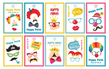 Purim tags set, can be used for purim basket- Mishloach manot- vector- Happy purim greeting in hebrew