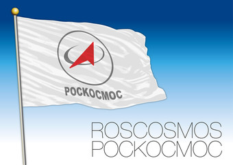 Roscosmos flag, Russian Space Agency of Russia, vector illustration