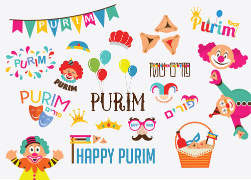 Purim clipart with carnival elements. Happy Purim Jewish festival, carnival, Purim props icons. Vector- Happy purim greeting in hebrew