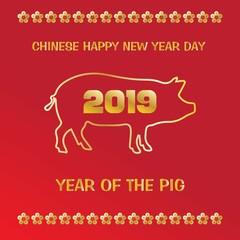 Chinese happy new year 2019