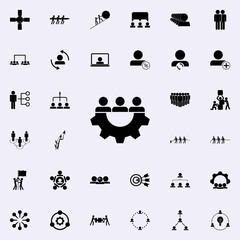 joint thinking icon. Teamwork icons universal set for web and mobile
