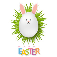 Easter background with 3d white egg on green grass with bunny face. Cute easter banner, poster, flyer or greeting card