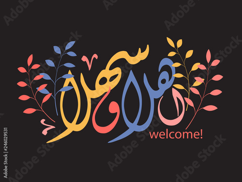 Welcome lettering, Arabic calligraphy  The transcription is