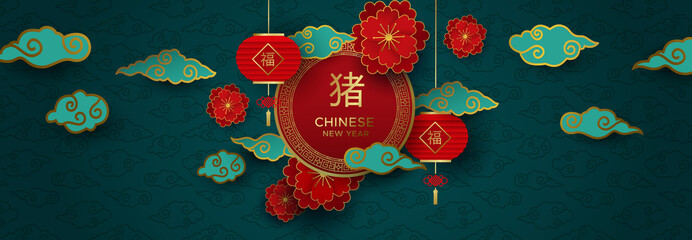 Chinese New Year 2019 3d paper decoration card Fotomurales