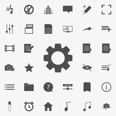 gear icon. web icons universal set for web and mobile