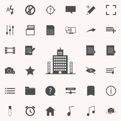 high building icon. web icons universal set for web and mobile