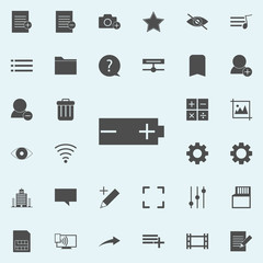 battery mark icon. web icons universal set for web and mobile