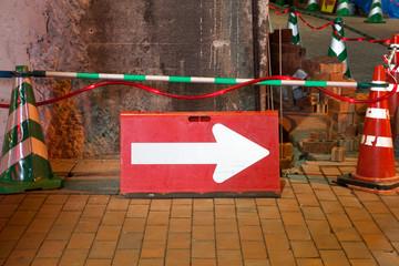 工事現場の矢印