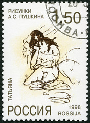 RUSSIA - 1998: shows Tatiana the heroine of Eugeny Onegin by Alexander Pushkin (1799-1837), poet, The 200th birth anniversary, poet drawings