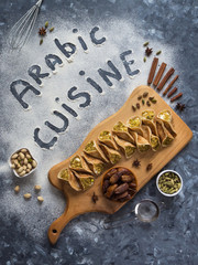 Arabic food background with an inscription in Arabic cuisine
