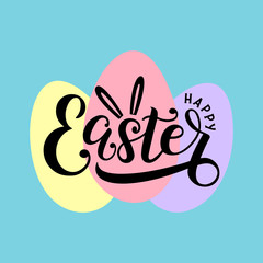 Happy easter lettering logo with rabbit ears. Colorful easter vector illustration for logo, cards, postcards, invitation, banners and posters. EPS 10