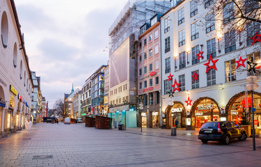 Munich, Germany, the Streets of the Old city in the morning. This is the center of cultural life of the Bavarian capital, abounding with interesting sights