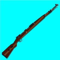 Karabiner 98k German WWII rifle vector