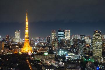Tokyo Tower in Tokyo city landmark of Japan.