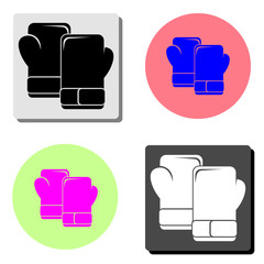 boxing gloves. flat vector icon