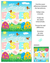 Picture puzzle: Find the seven differences between the two Easter greeting cards. Answer included.
