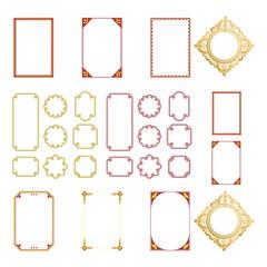 set of modern and creative frame logo vector
