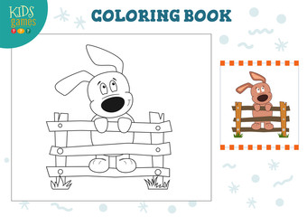 Coloring page with funny dog vector illustration