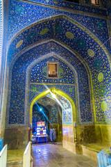 Isfahan Shah Mosque 05