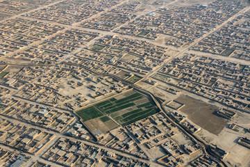 Blick auf Masar-e Sharif in Afghanistan