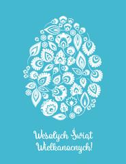 Obraz Wesołych Świąt Wielkanocnych – kartka wielkanocna z tradycyjną wycinanką łowicką na niebieskim tle - fototapety do salonu