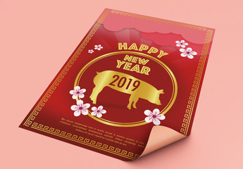 Chinese New Year Pig Poster Layout