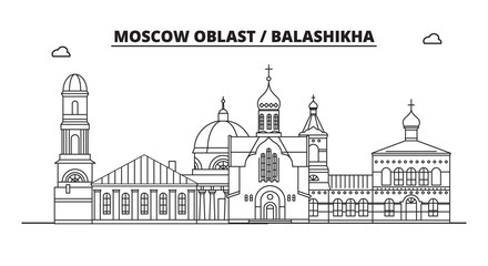 Russia, Moscow Oblast, Balashikha. City skyline: architecture, buildings, streets, silhouette, landscape, panorama, landmarks. Editable strokes. Flat design line vector illustration concept