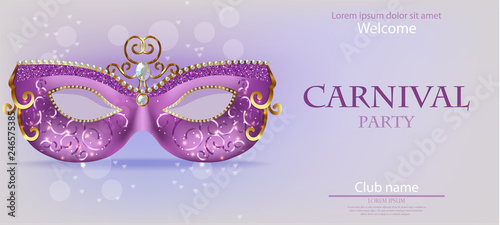 518b8bd1d83e Purple ornamented mask close up Vector realistic. Stylish Masquerade Party.  Mardi Gras card invitation