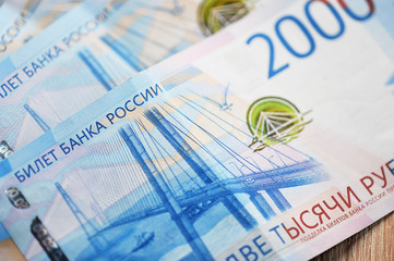new Bank notes of 2000 Russian rubles