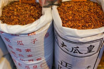 Bags of melon seeds, herbal medicine shop, Hong Kong, China