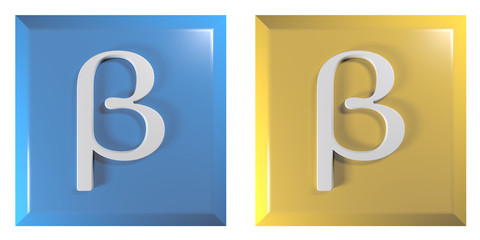 Push buttons square, blue and yellow with beta sign - 3D rendering illustration