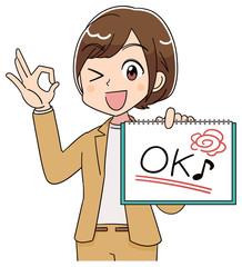 先生 教師 サインボード(アニメ・ゲーム風テイスト)
